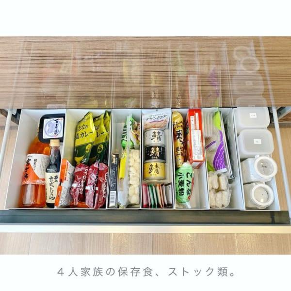 ファイルボックスでストック食品整理収納②