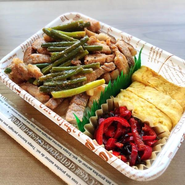 【セリア】電子レンジ温めOKのお弁当パック