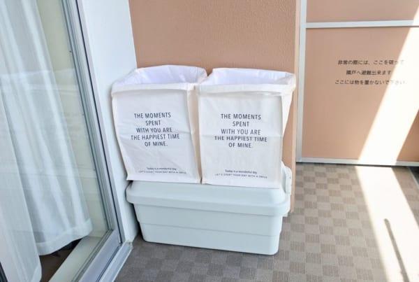 PP収納ボックス
