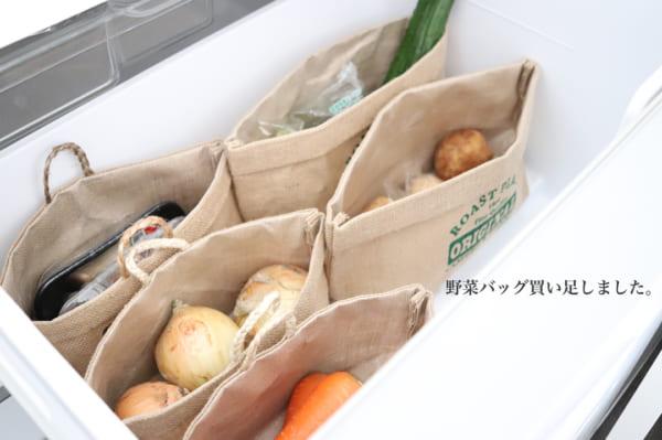 冷蔵庫収納23