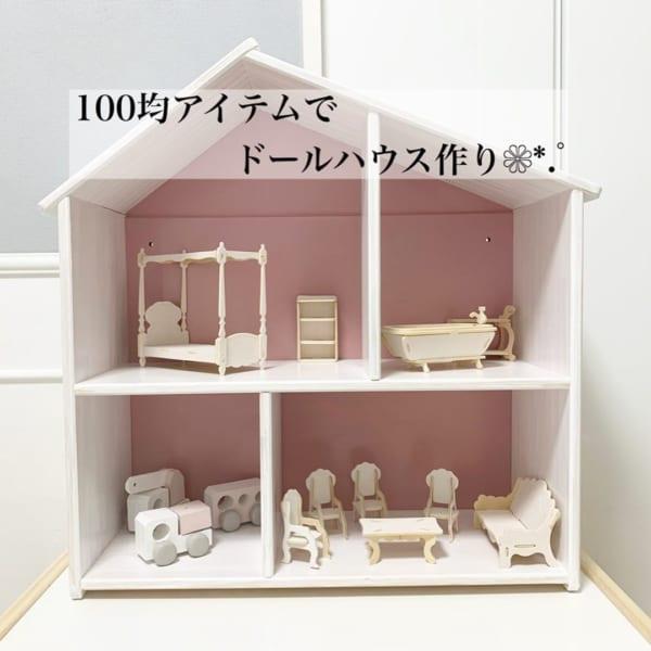 【キャンドゥ】ウッドクラフトミニチュア家具