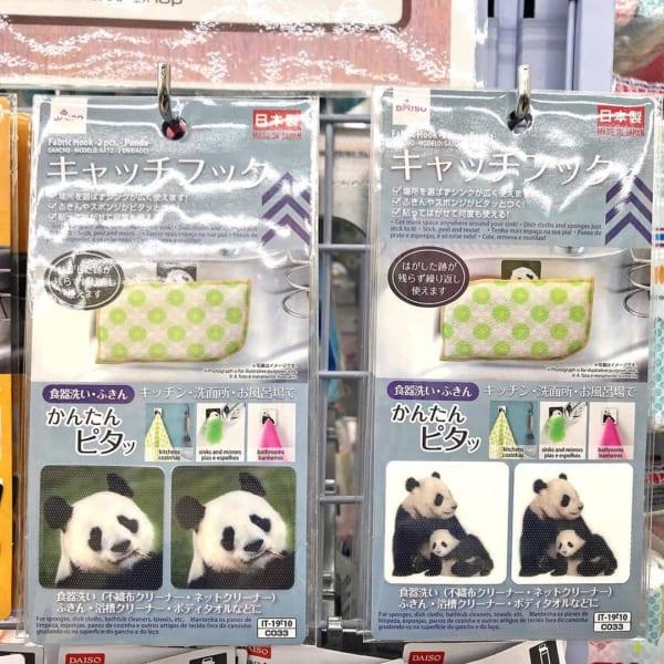 【ダイソー】なぜかパンダ柄のキャッチフック