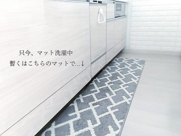 雑貨アイテムでグレーを加えたキッチン