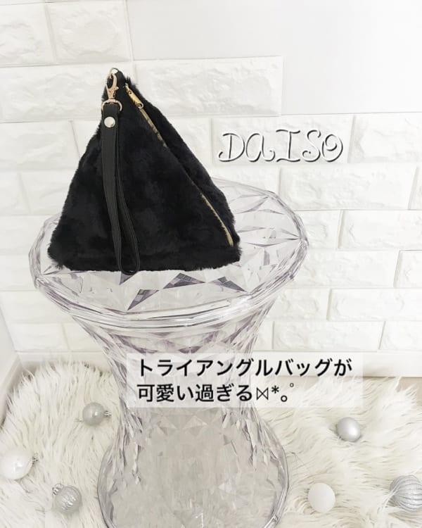ダイソーの冬アイテム3