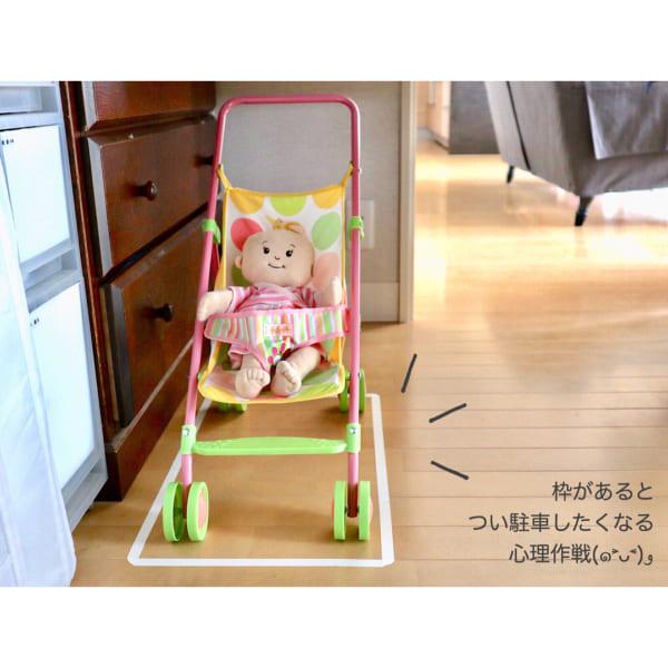 散らばりがちなおもちゃには「枠」を作る