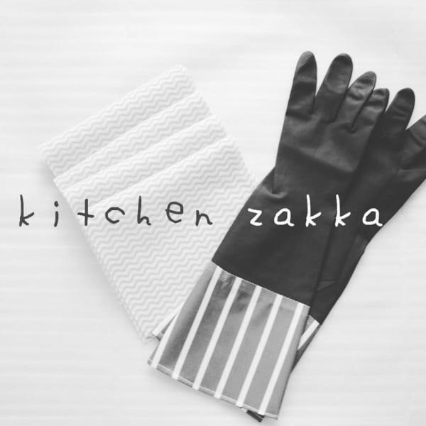ストライプのゴム手袋(キャンドゥ)