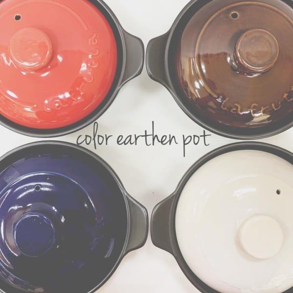カラー土鍋(ダイソー)