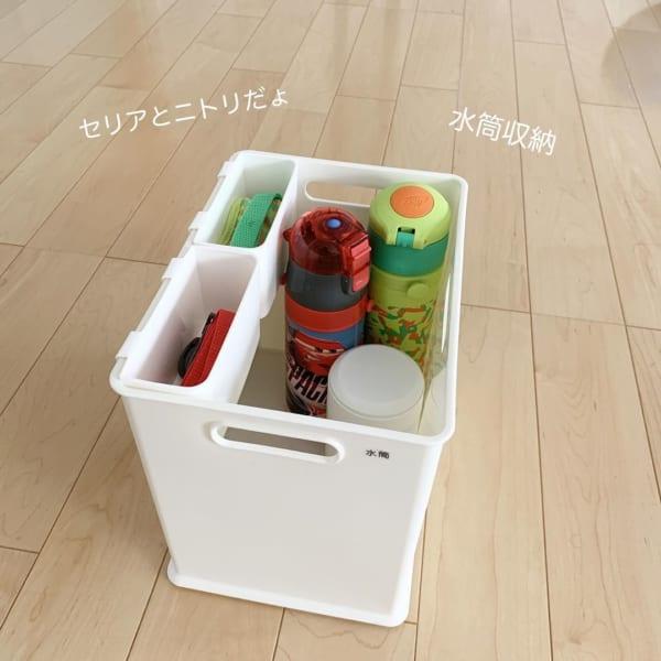 薬味チューブケースで水筒収納