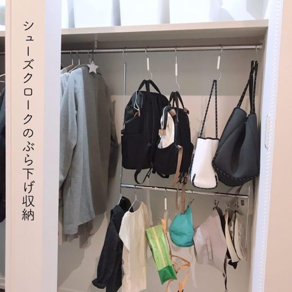 1番おすすめバッグの収納
