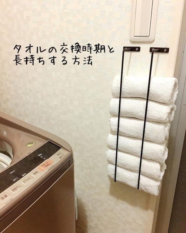 人気のアイアンバーを使った洗面所のタオル収納①
