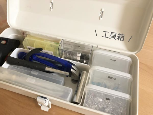 無印良品 スチール工具箱