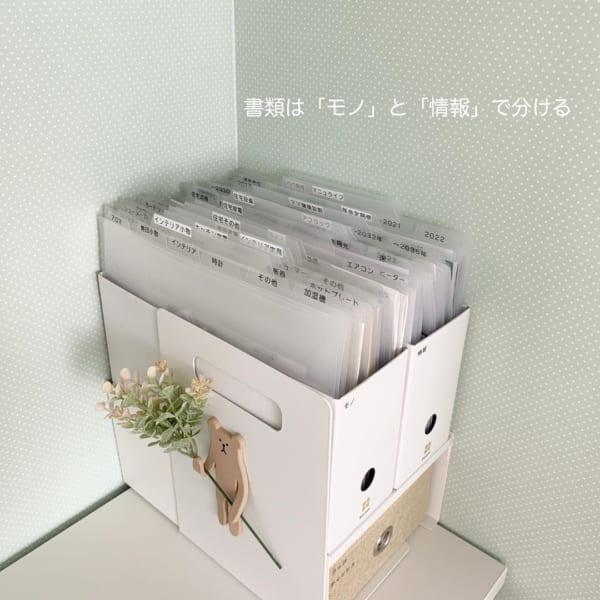 【セリア】の収納アイテム9