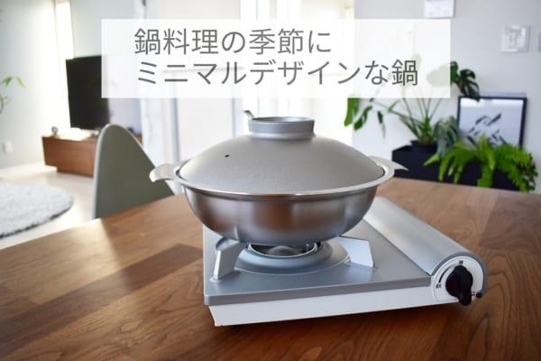 調理道具&調理家電7