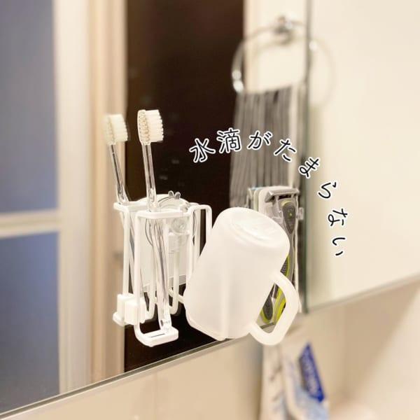 歯ブラシ 収納アイデア5