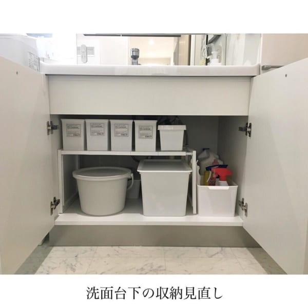 セリアの洗剤ボックスでおしゃれな洗面台下収納