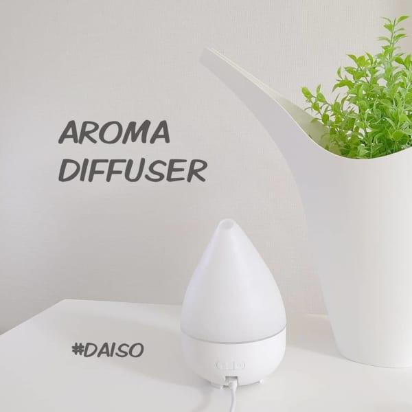 【ダイソー】アロマオイル対応ミニ加湿器