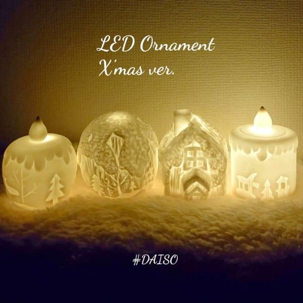 ダイソーのクリスマス雑貨⑤LEDオーナメント