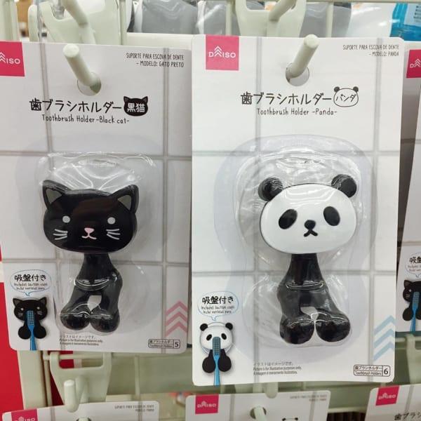 【ダイソー】パンダの歯ブラシホルダー
