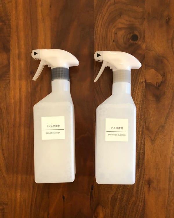 トイレ用洗剤とバス用洗剤