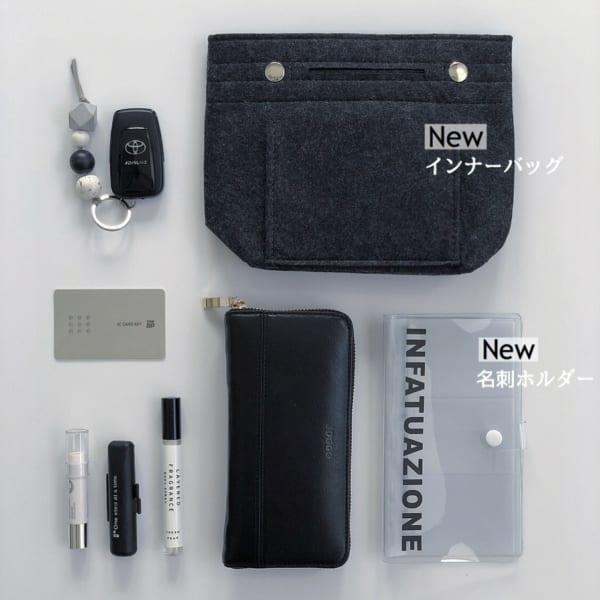 フェルト素材のバッグインバッグ12