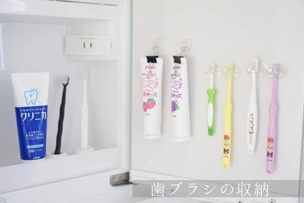歯ブラシ 収納アイデア9