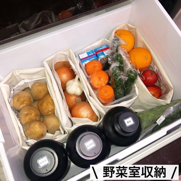 100均 冷蔵庫収納7