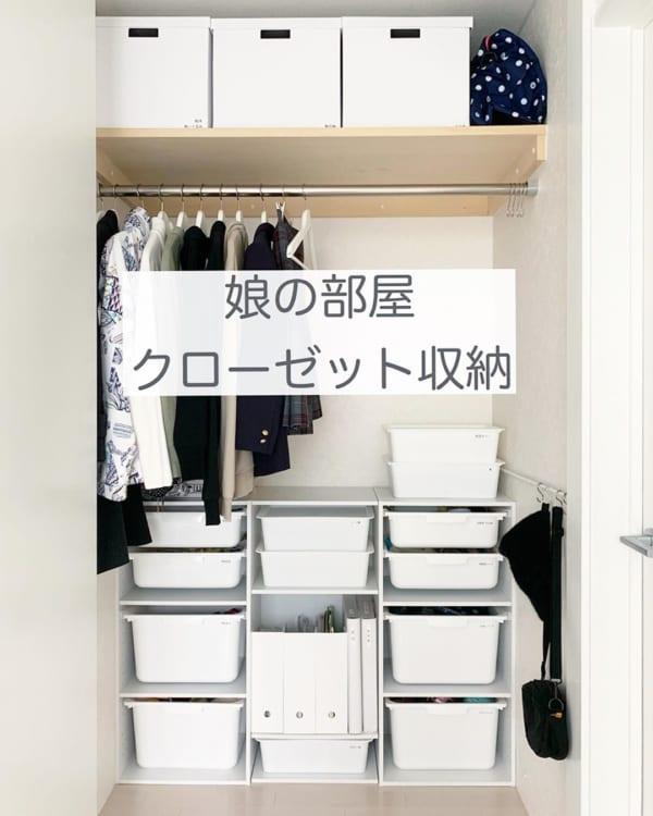 ニトリ・IKEA・ダイソーの贅沢収納