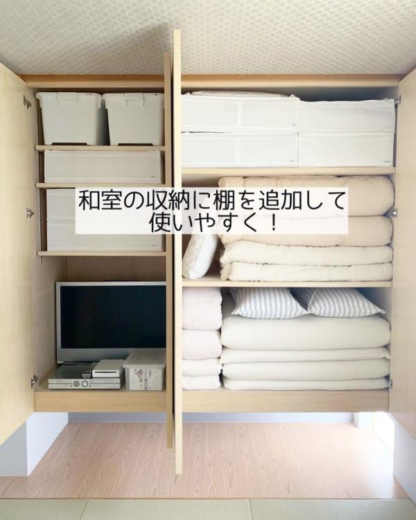 可動棚を設置するアイデア