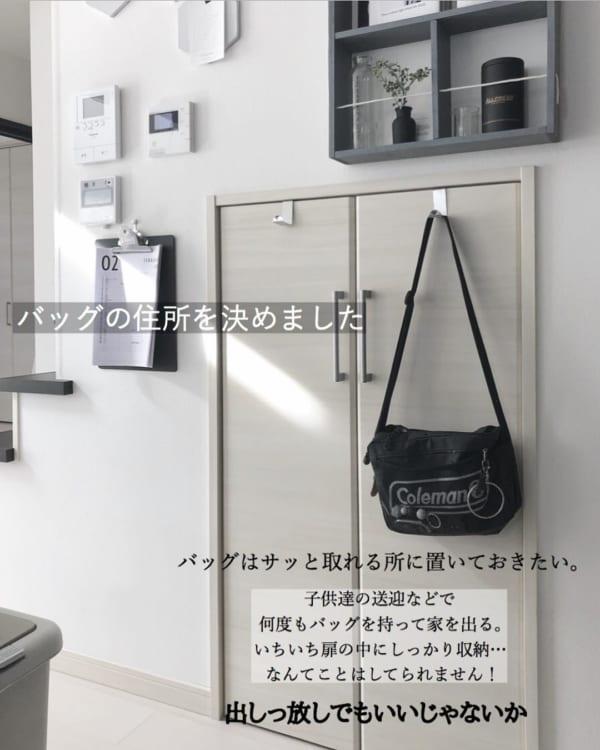 いつも使うバッグは扉に付けるフックですぐ取り出せるように