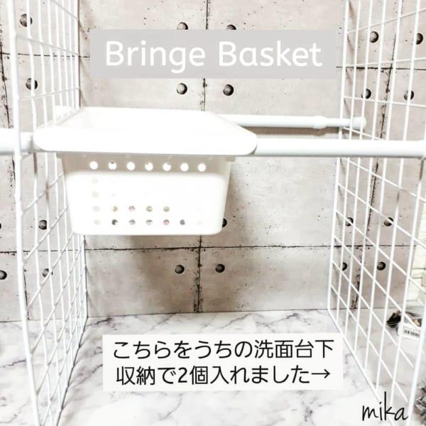 ブリッジバスケットで手作りアイデア収納