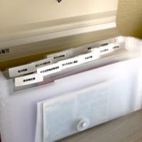【ダイソーetc.】のドキュメントファイルが使える!家計管理や通帳の収納にも♪