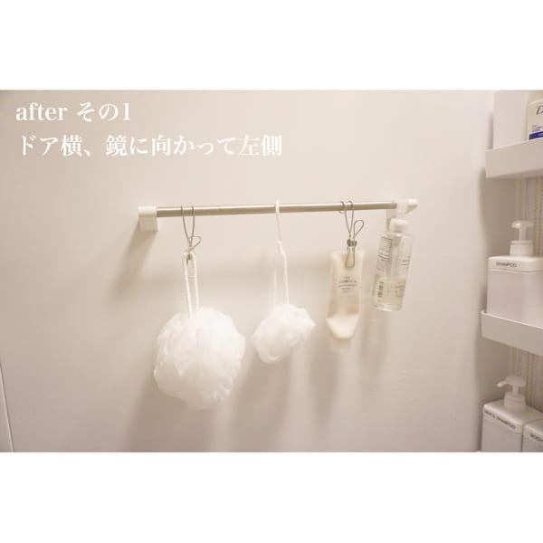 バスルームの収納アイデア9