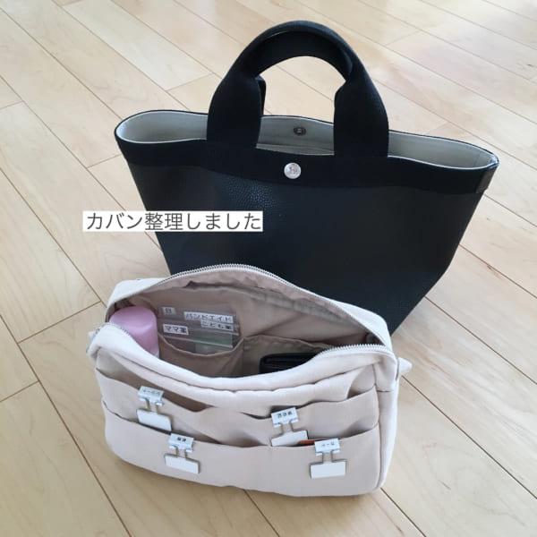 コットン素材のバッグインバッグ