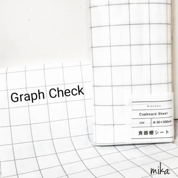グラフチェック柄食器棚シート