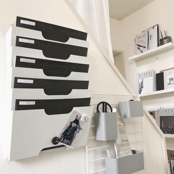 IKEA 新聞ラック9