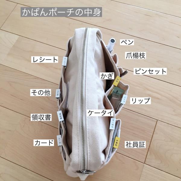 コットン素材のバッグインバッグ2