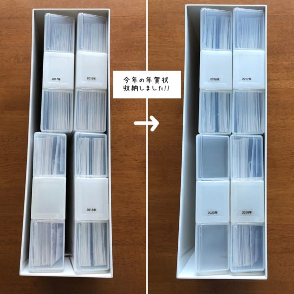 無印良品のファイルボックスハーフに入れて保管