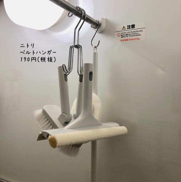バスルームの収納アイデア11