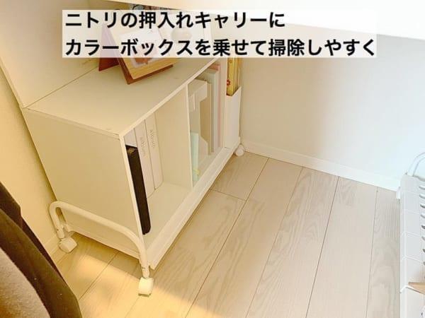 ニトリ カラーボックス DIY9