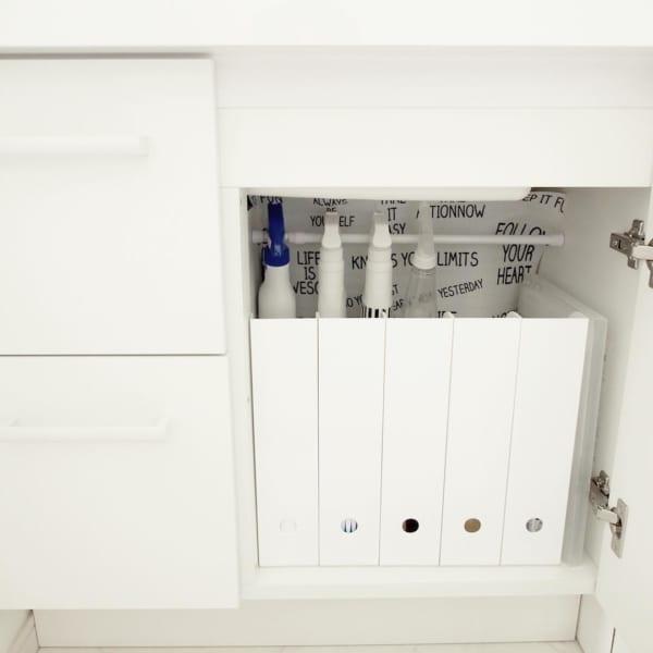 セリアのファイルボックスを使った洗面台下収納