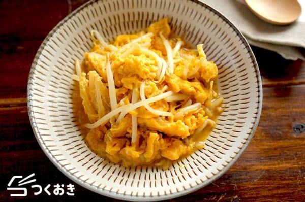 天ぷら料理の付け合わせに!もやしの卵とじ
