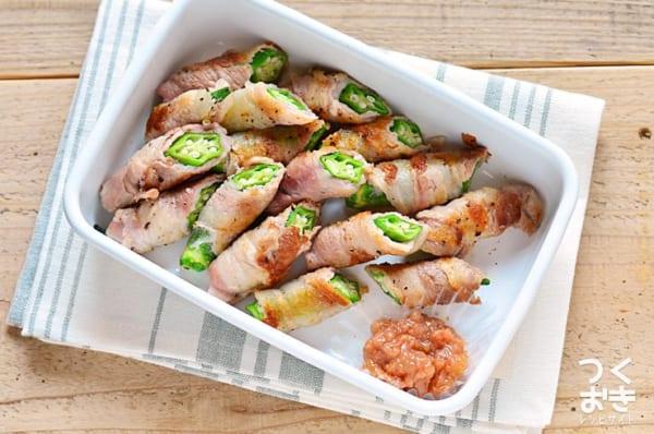 豚バラのお弁当レシピ《肉巻き》5