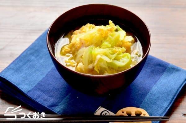 スープジャーでお弁当!ささみとキャベツの味噌汁