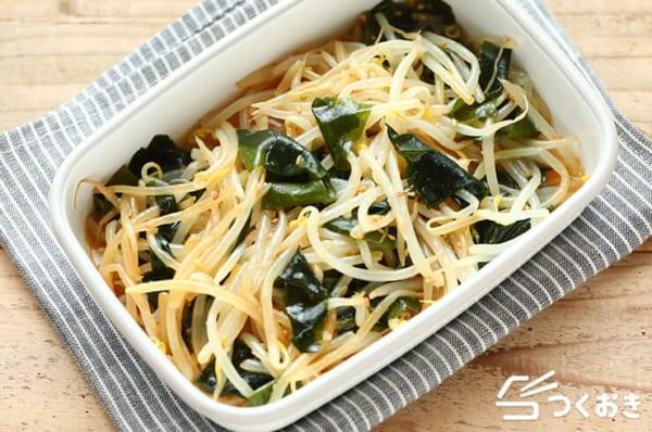 シュウマイの付け合わせ《野菜の副菜》
