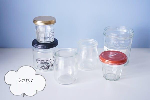 ジャムやプリンの空き瓶をリメイク!ほっこり可愛い冬の花瓶の作り方