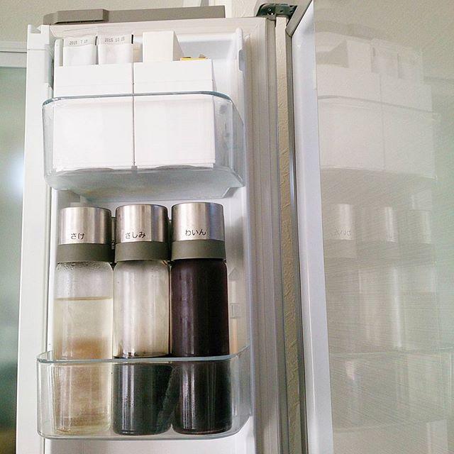 イワキ 冷蔵庫 調味料収納