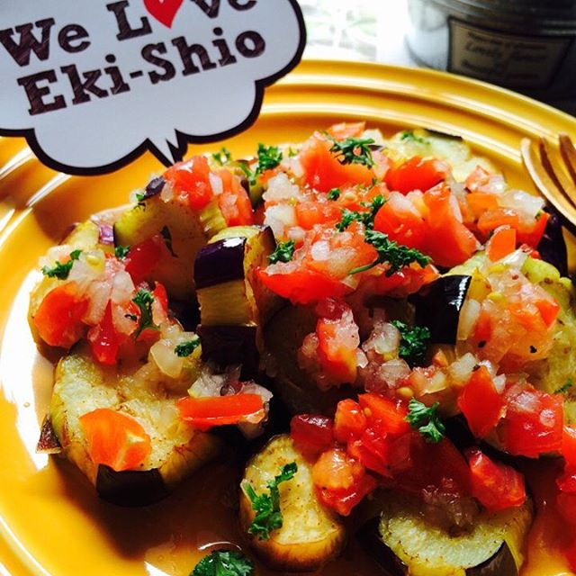 茄子とトマトのサルサソース