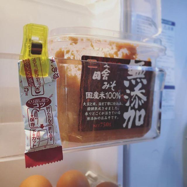 冷蔵庫収納11