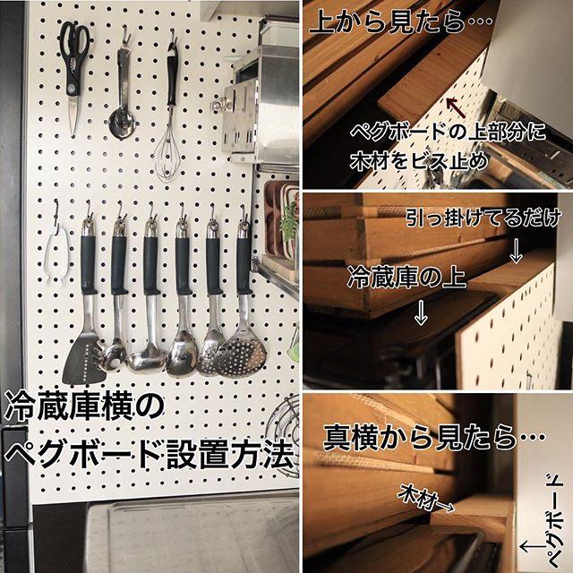ワンルームのキッチン収納実例19