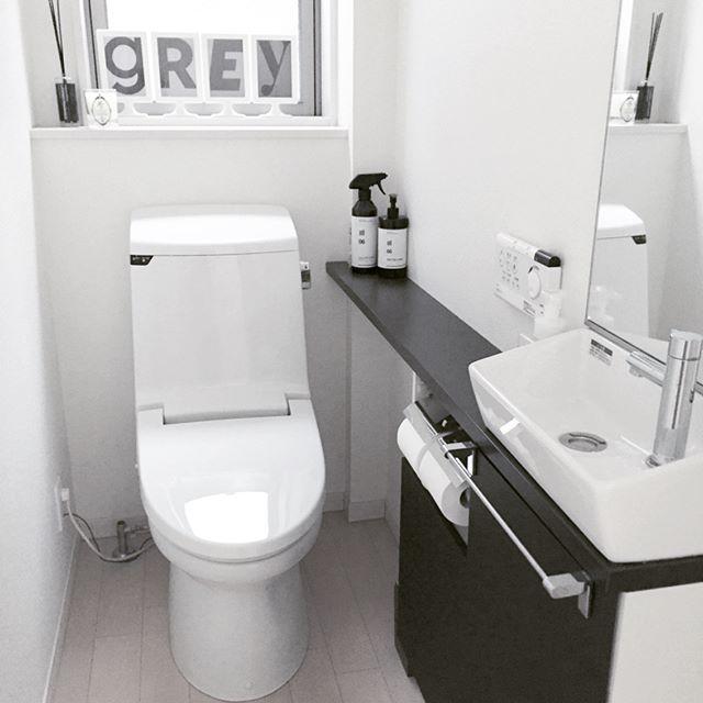 トイレの収納棚DIY15